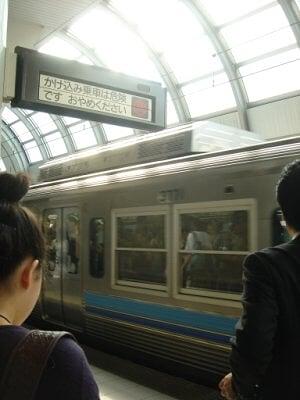 DSC00637